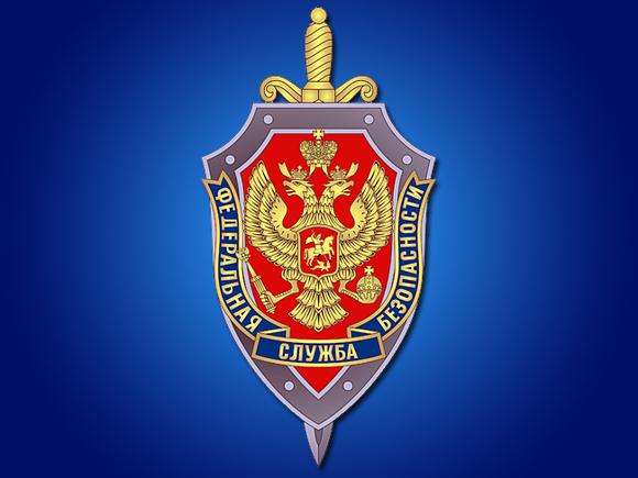 ФСБ предотвратила серию терактов в России, в том числе в Москве