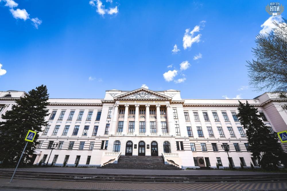 На преподавателя вуза в Новочеркасске возбудили уголовное дело за взятки