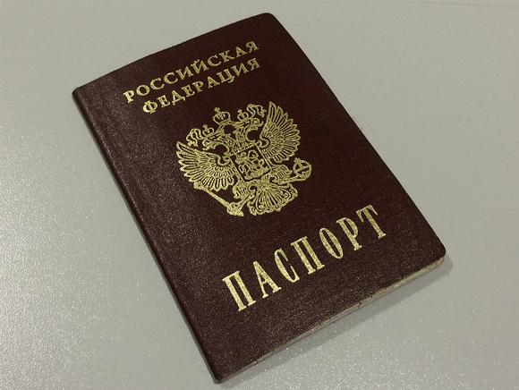 В России изменились сроки замены паспортов