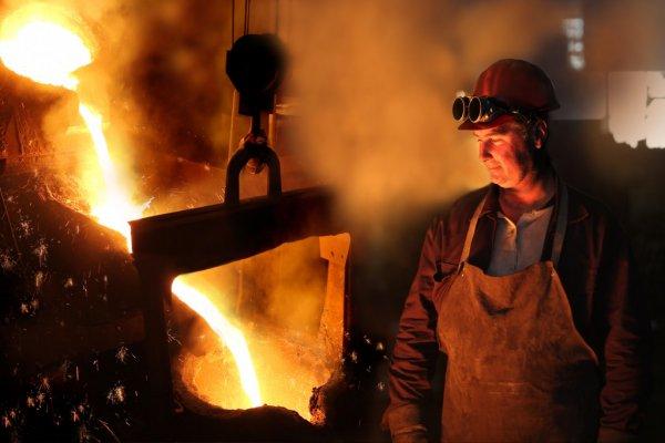 Уважаемые работники металлургической отрасли!