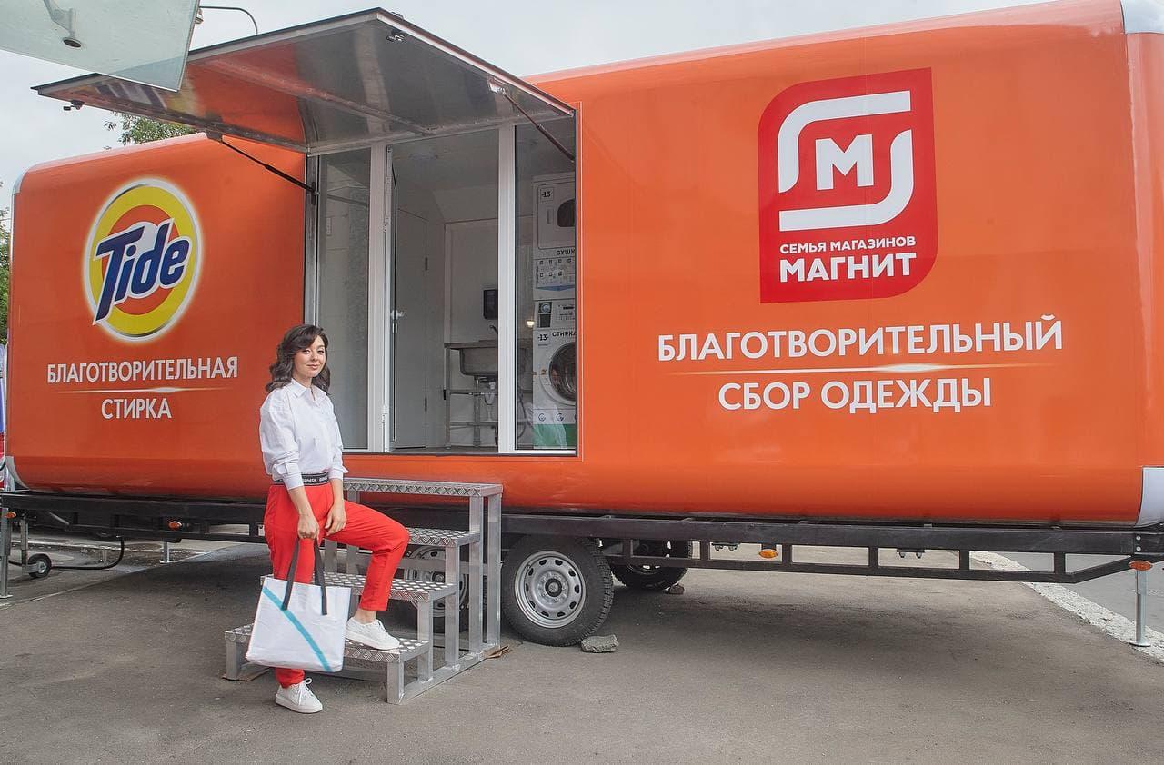 В Ростове-на-Дону запущена благотворительная акция по сбору и стирке одежды для малоимущих
