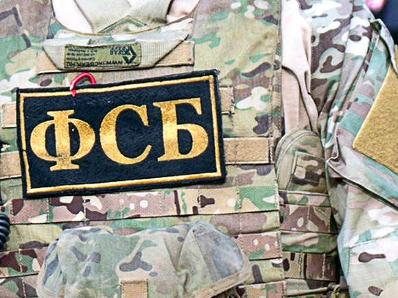СК опубликовал кадры задержания в Подмосковье террориста