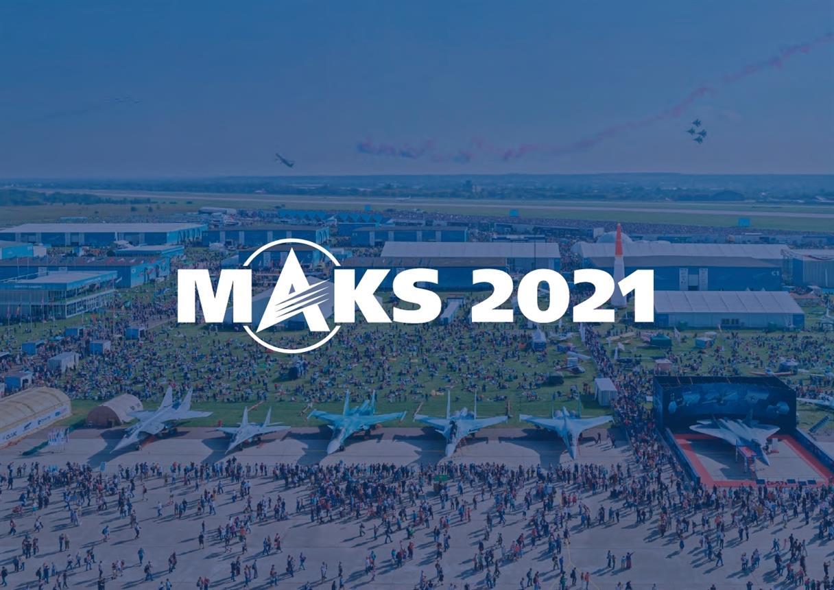 АО «АМР» на МАКС-2021