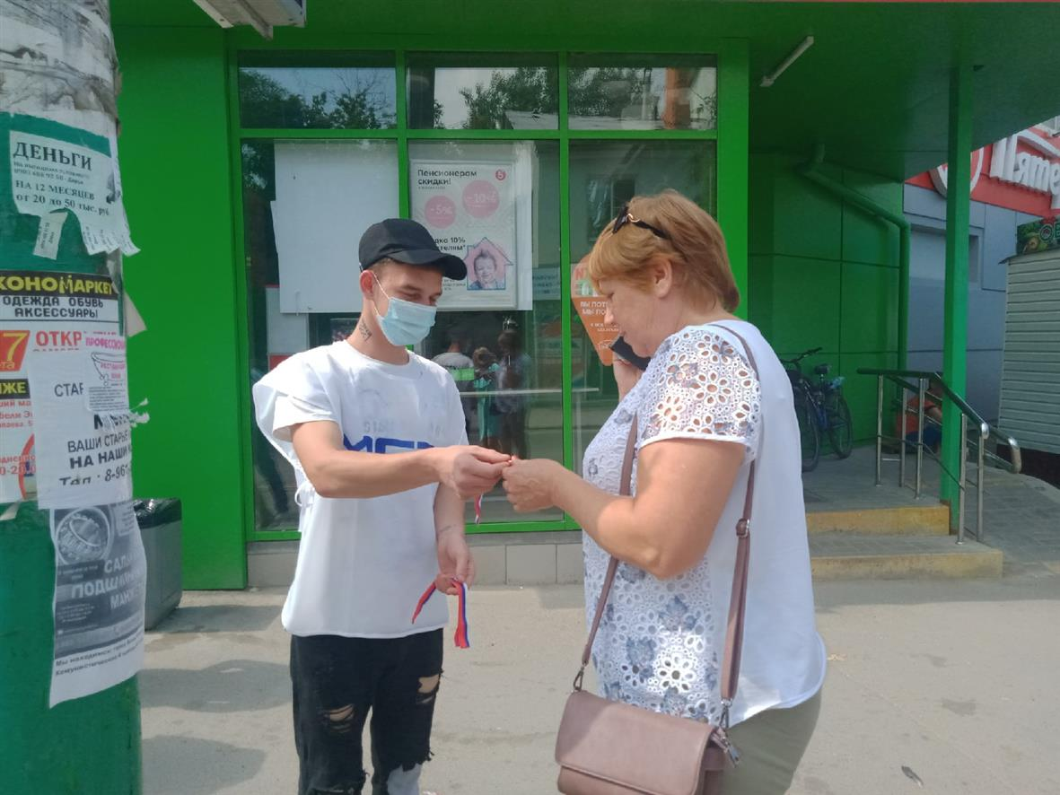 Молодогвардейцы Белокалитвинского района поздравили земляков с Днем Государственного флага