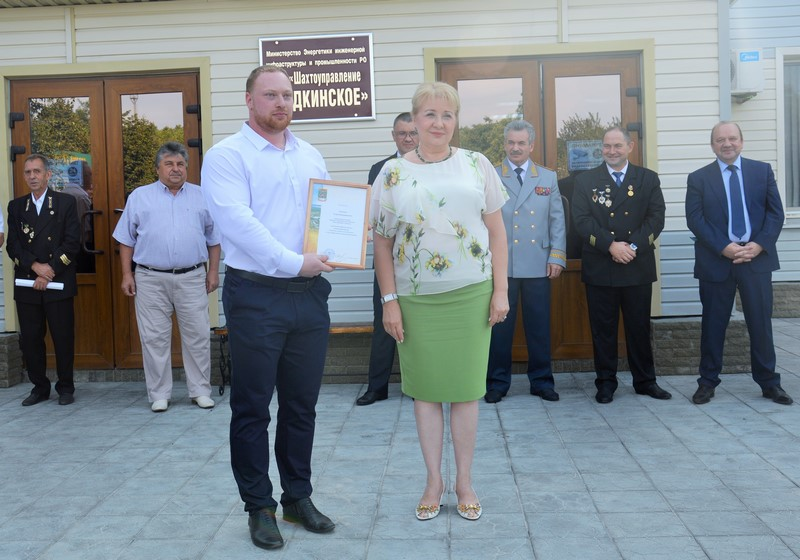 Ольга Мельникова поблагодарила шахтеров за доблестный труд и вручила Почетные грамоты
