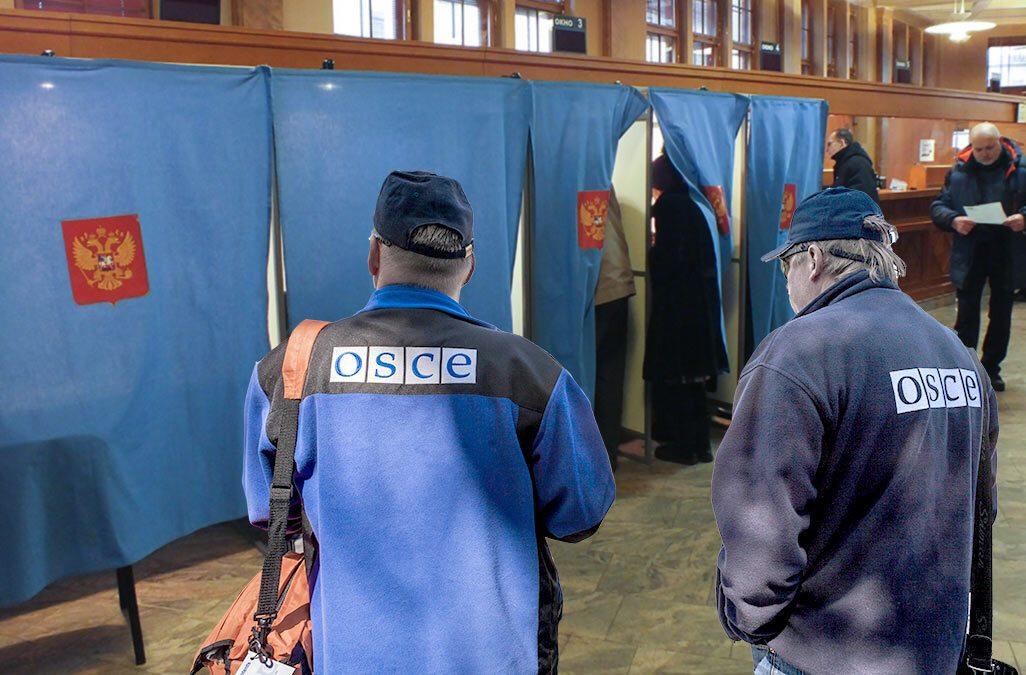 Пандемия не испугала ОБСЕ, но приехать на выборы в Россию миссия скандально отказалась