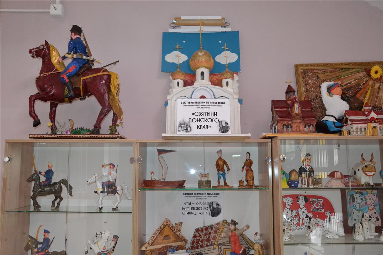 В Центре культурного развития проходят выставки, приуроченные ко Дню города
