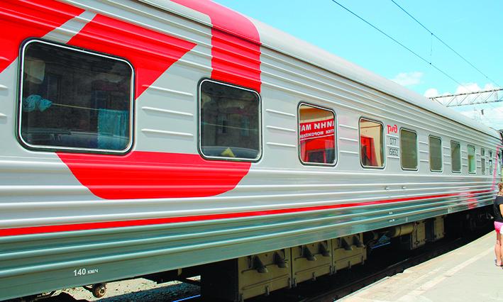 Поезд есть, но как в него сесть?