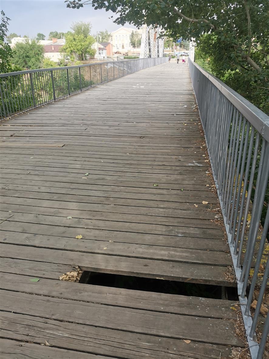 Мост отремонтирован?