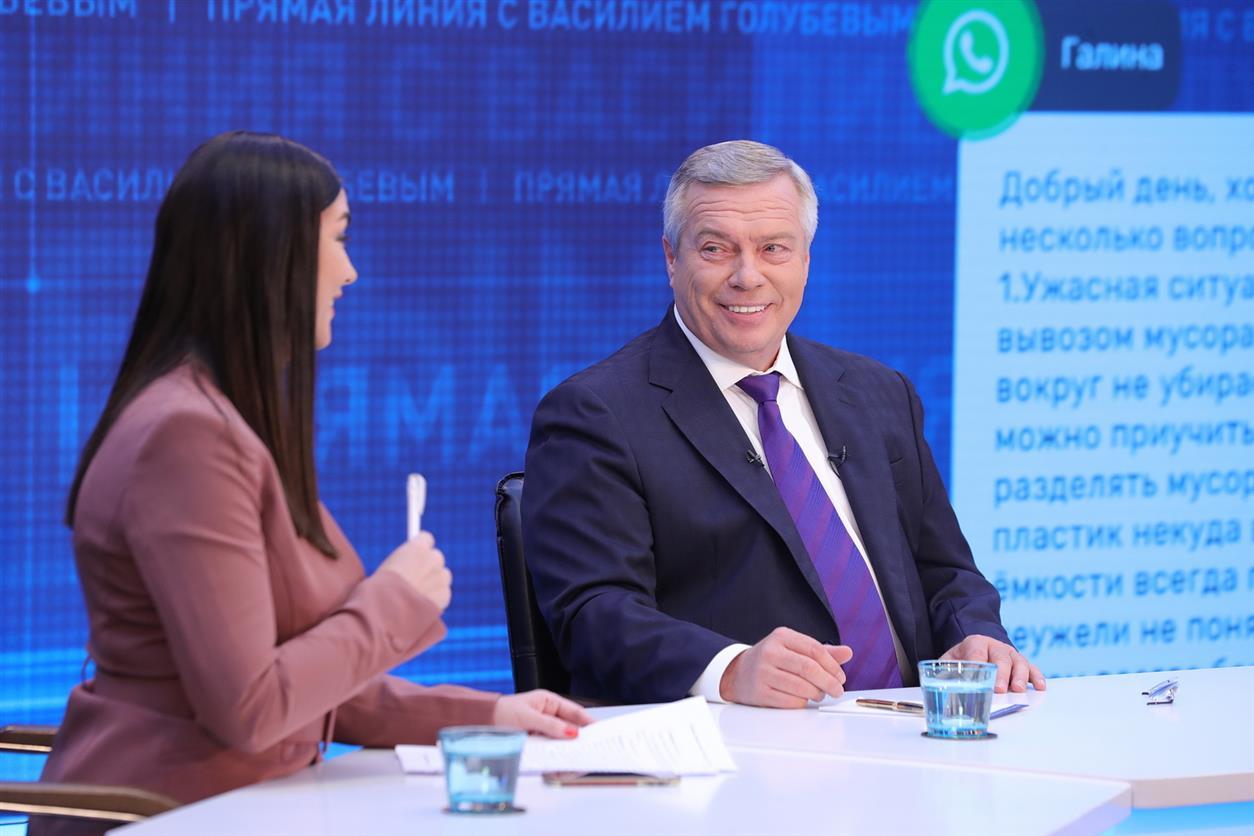 Василий Голубев ответил более чем на 30 вопросов жителей Дона