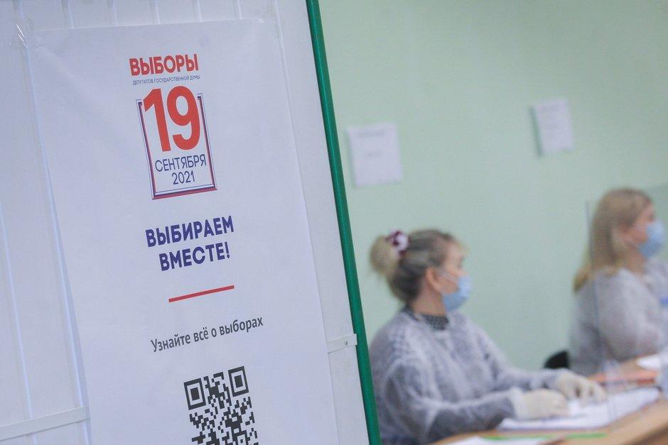 На Дону полным ходом идет голосование, а на Камчатке и Чукотке приступили к подсчету голосов