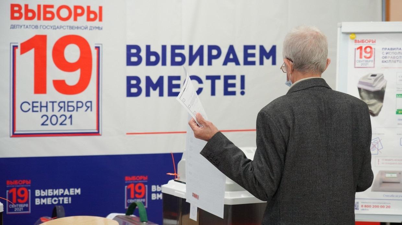 Высокая явка, пять партий и 10 тысяч наблюдателей на Дону: результаты парламентских выборов в регионах страны