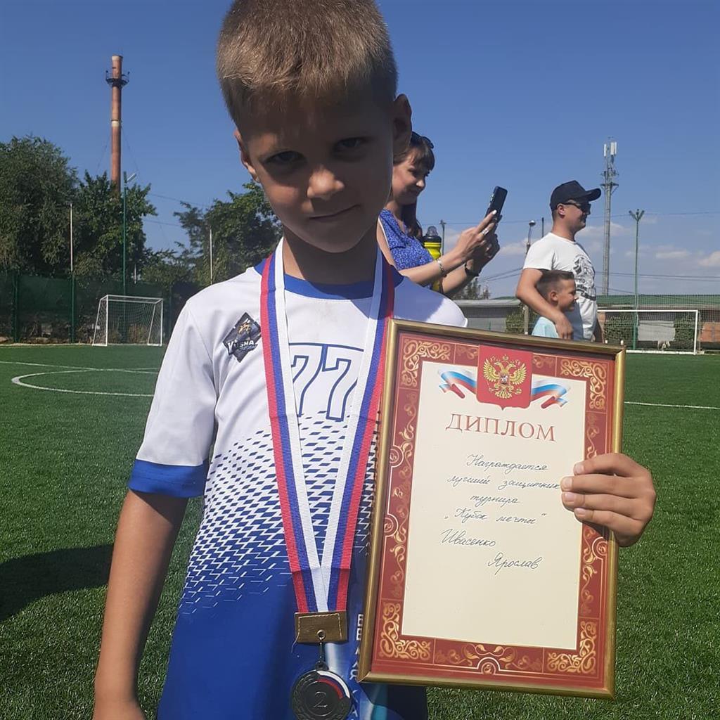 Второе место на Кубке Мечты заняли юные футболисты ДФК «Калитва»