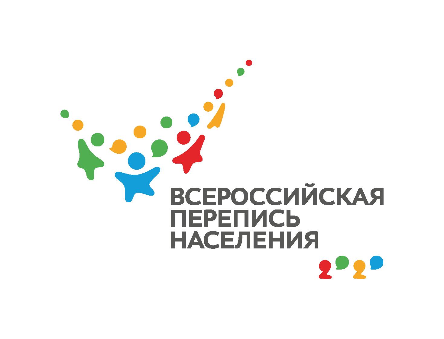 Что такое Всероссийская перепись населения?
