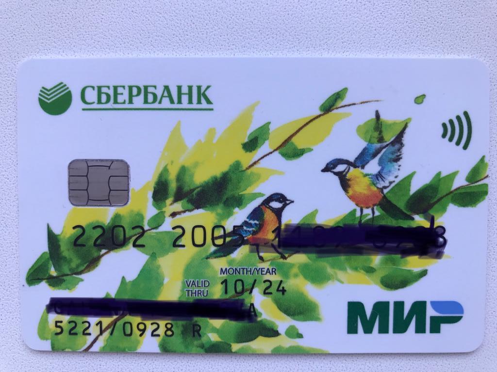 У пенсионерки из х. Богатова украли банковскую карту