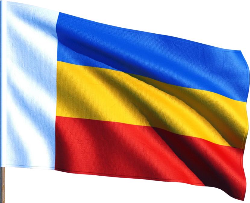 Уважаемые белокалитвинцы! Поздравляем вас с нашим общим праздником – 84-й годовщиной образования Ростовской области!