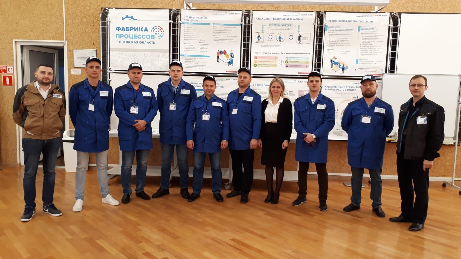 Первая команда из Ростова-на-Дону прошла отборочный тур для участия в «Кубке по рационализации и производительности»