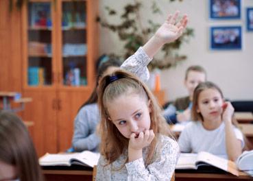 Школьники Ростовской области теперь могут учиться в формате игры