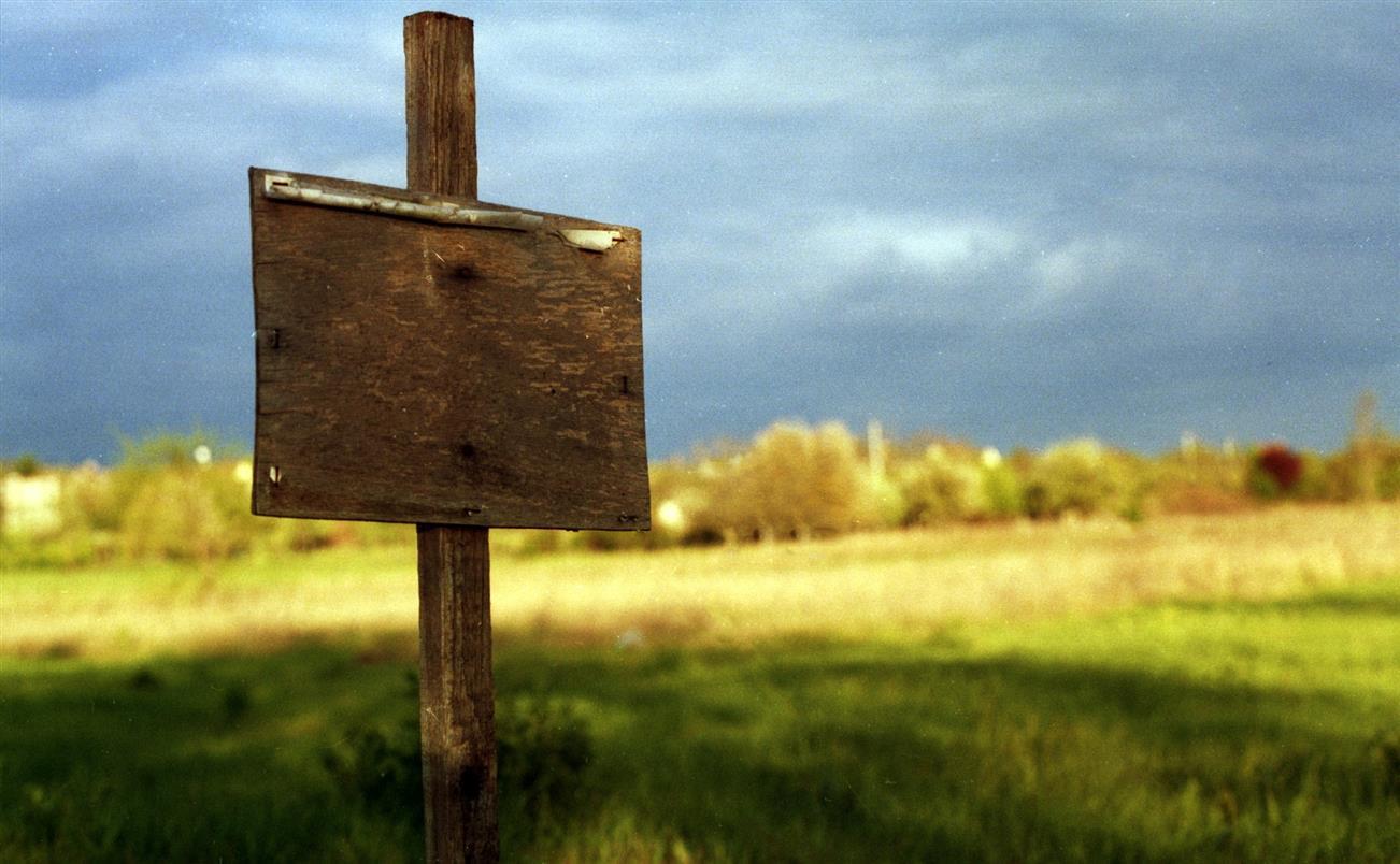 В Белокалитвинском районе для многодетных семей сформировано 18 земельных участков