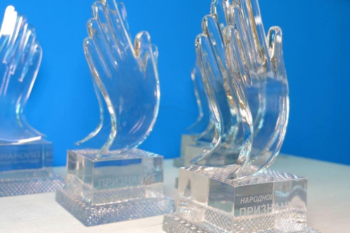 Статуэтки для награждения победителей премии «Народное признание» в Ростовской области сделаны на Дятьковском хрустальном заводе