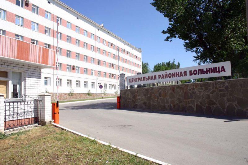 Произошли изменения в структуре районной центральной больнице Белокалитвинского района