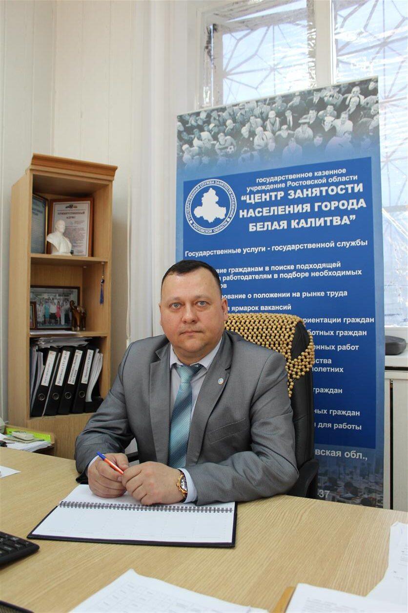 Белокалитвинский Центр занятости приглашает население на обучение