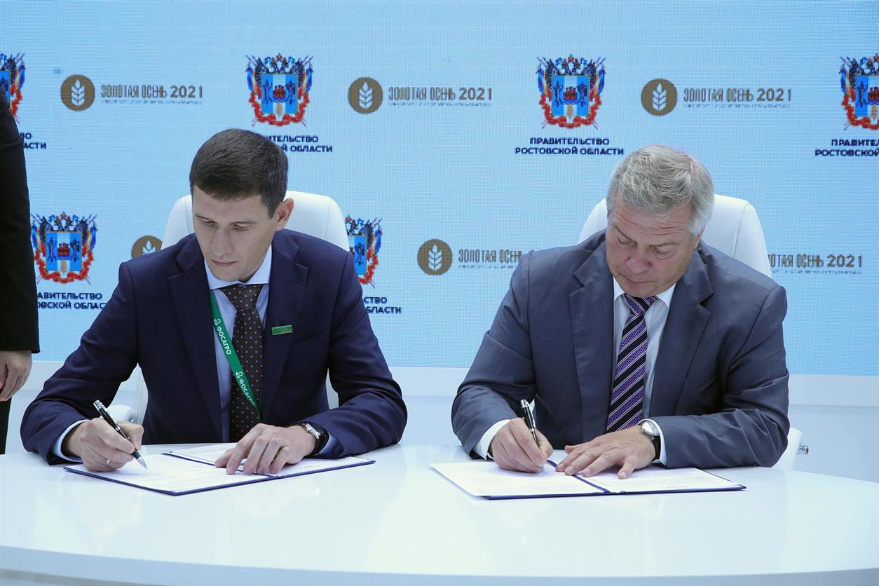 В двух районах Донского региона будут построены маслоэкстракционные заводы
