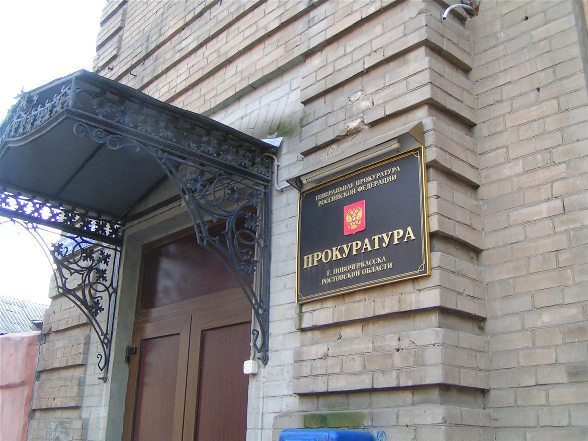 В Ростовской области создан консультационный пункт, куда можно обратиться по вопросам альтернативной службы