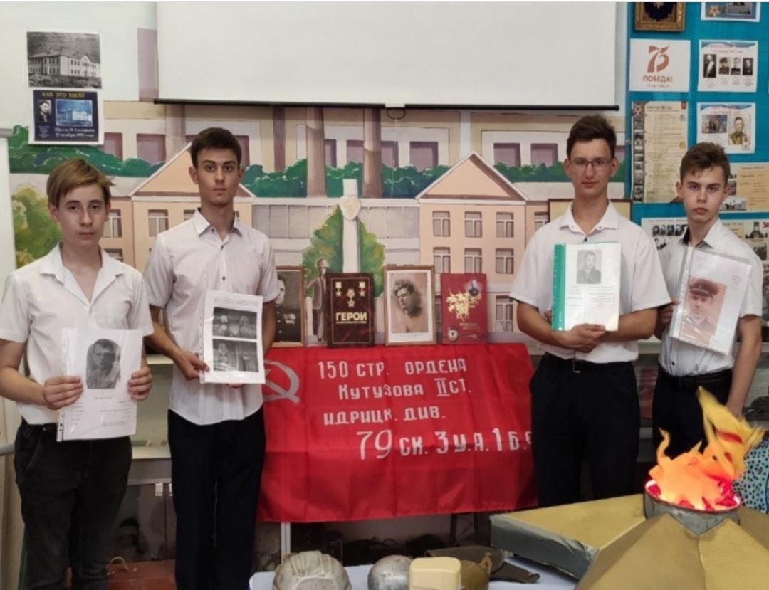 Ученики школы №2 г. Белая Калитва стали призерами Всероссийского конкурса