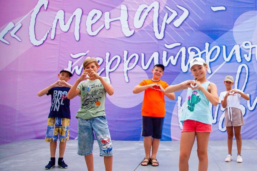 Донские школьники могут получить путевку во Всероссийский детский центр «Смена»
