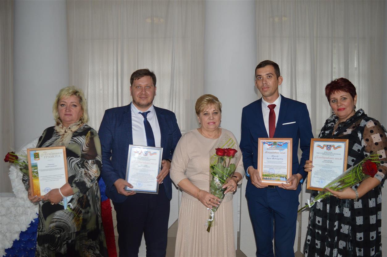 Наградили лучших педагогов Белокалитвинского района
