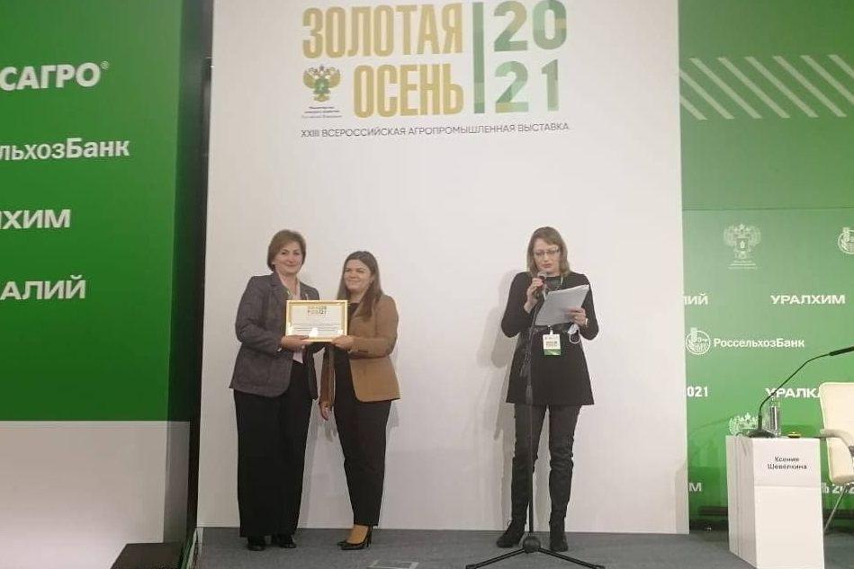 Сельские поселения и районы Ростовской области награждены в конкурсе «За достижение высоких результатов в сфере комплексного развития сельских территорий»